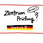センター試験「ドイツ語」を英語で再現 試験の概要と気になる難易度は?