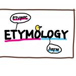 単語学習に語源は必要?  語源学習のメリットと、その「やるせなさ」について。