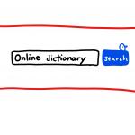 無料オンライン辞書で学習効率アップ おすすめ英和・和英から英英・語源辞典まで