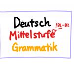【ドイツ語中級】おすすめの「文法教材」を紹介 中級者に必要なのは?